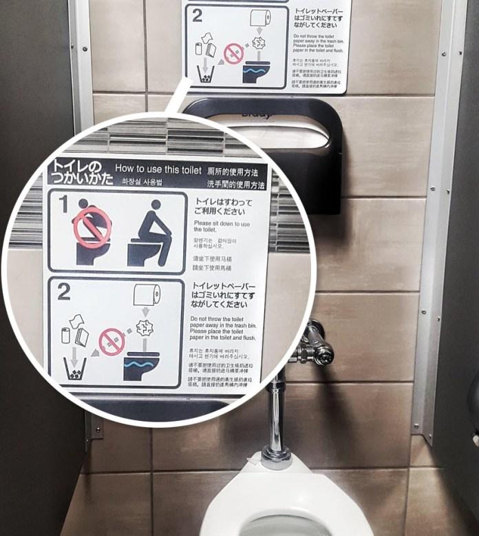 Toalety-w-USA-Wyoming