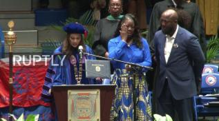 Trayvon Martin awarded degree 4