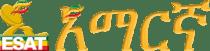 ESAT Amharic