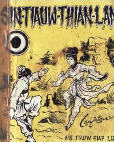 Sin Tiauw Thian Lam : tiauw, thian, Thian, Cerita, Silat