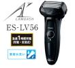 ES-LV56-Kラムダッシュメンズシェーバー5枚刃