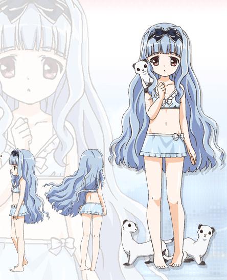 Baby Princess 3d : princess, Watayuki, Amatsuka, Princess, Paradise, (Love)