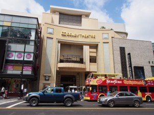 Dolby Theater - főbejárat