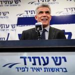 A 33. izraeli kormány