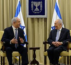 Netanyahu and Peres