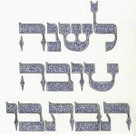 Sáná Tová - zsidónak lenni jó!