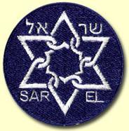 A Sar-El program címere