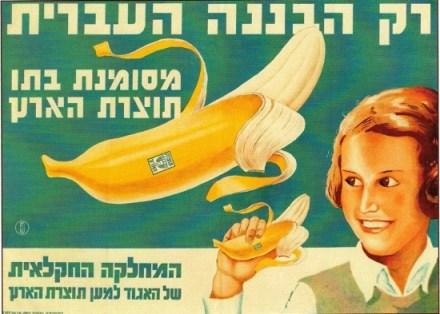Csak izraeli banánt vegyél!