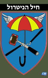 """a """"semlegesítési alakulat"""" címere"""
