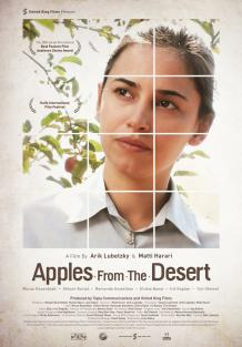apples-from-the-desert