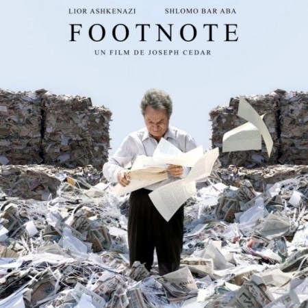 Lábjegyzet - izraeli film 2011