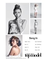 AsNTM4 Episode 3 Photoshoot -Sang In