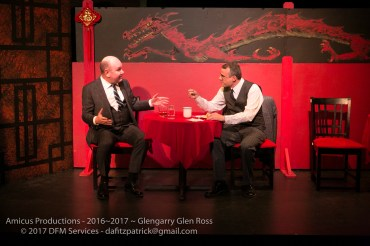 DFM Services - Amicus Productions - 2016~2017 ~ Glengary Glenross - Dress Rehearsal - 0001 (DAF20359)