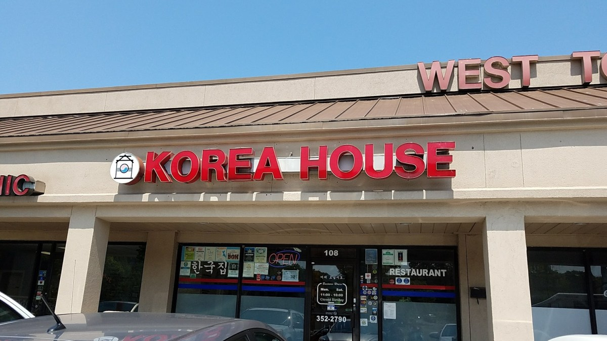 Korea House Restaurant in West Nashville: Review (sort of…)