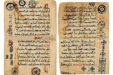 A_manuscript_in_Syriac_from_the_Monastery_of_St_Catherine_Mt_Sinai_CNA_1_28_15