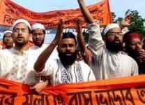 Islamistas Bangadesh