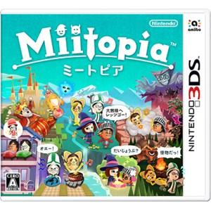 Miitopia 3DS - Miitopia Amiibo Trailer