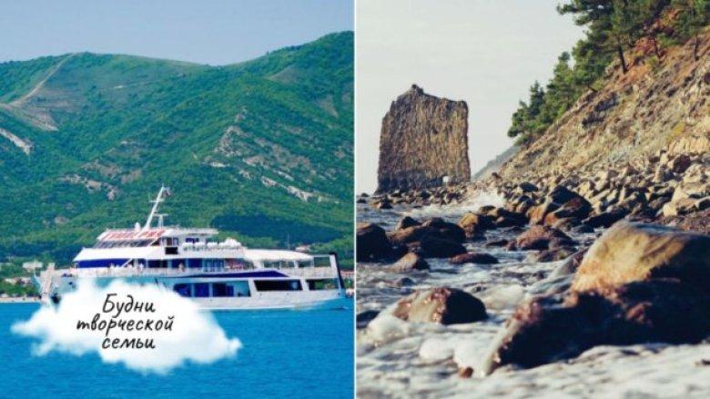 На побережье Чёрного моря