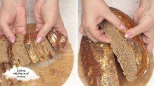 Фото бездрожжевого хлеба
