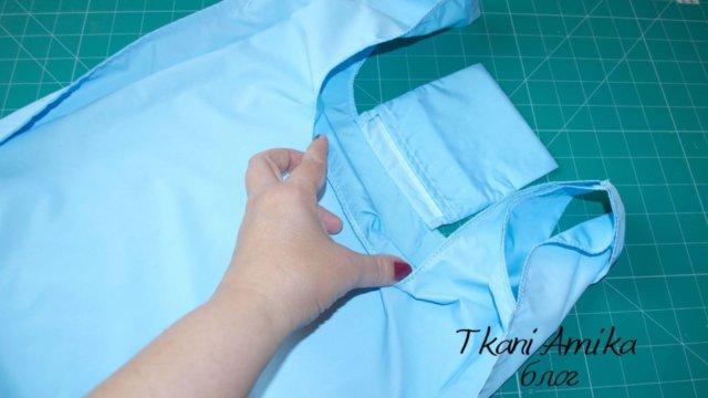 Обработка верхних срезов сумки