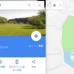 Googleローカルガイドでデジタル町おこし
