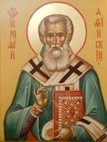 святитель Иерофей Афинский