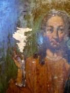 образ Господа нашего Иисуса Христа 19век
