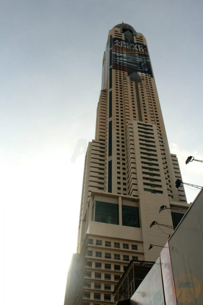 Baiyoke Tower, Bangkok