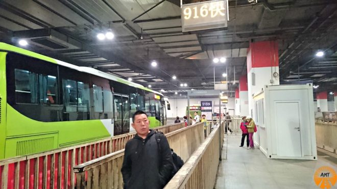 public bus to great wall beijing
