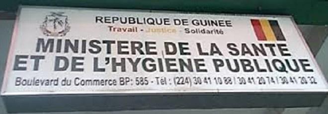 A la devanture du Ministère de la santé et de l'hygiène publique