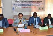 Des cadres de l'Administration guinéenne en formation pour une meilleure appropriation de la Plateforme du SIGPIP