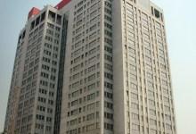 Le siège central de UBA Group à Lagos au Nigeria