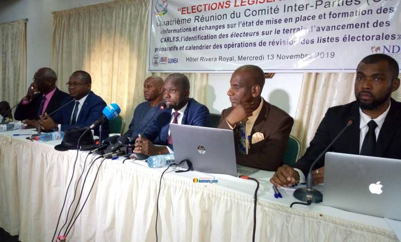 Quatrième réunion du comité inter-parties