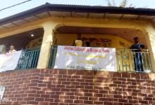 Les locaux du Musée du Foutah