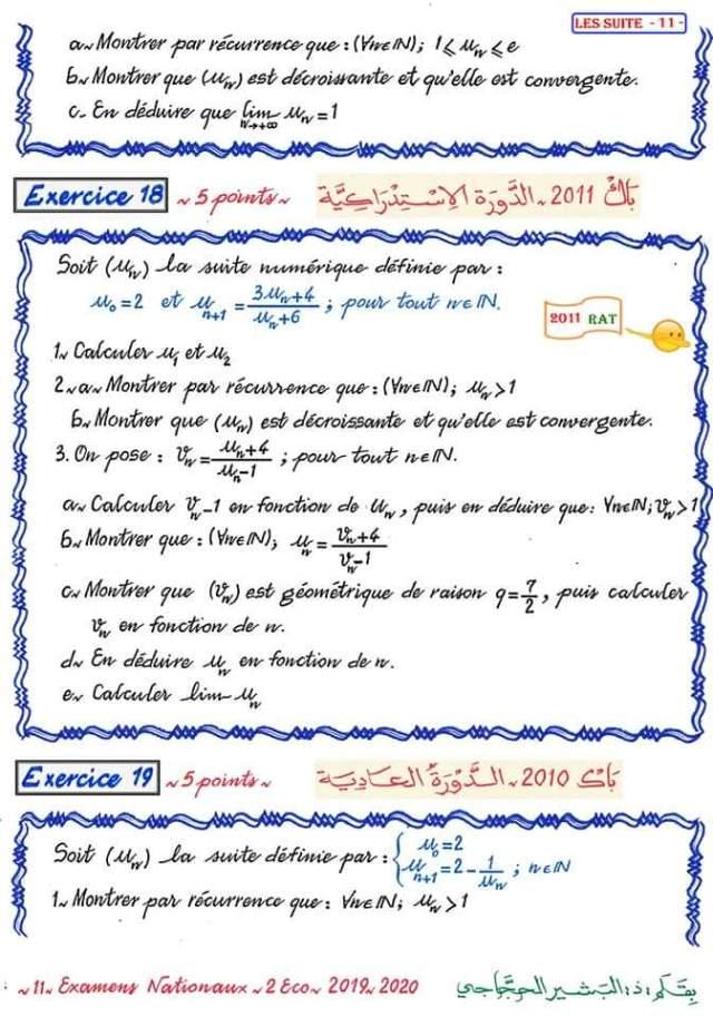 Resume Francais Bac Eco Pdf