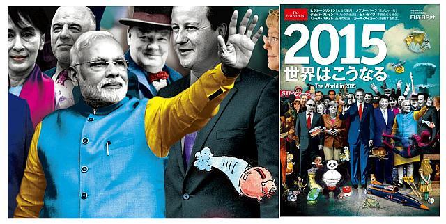 economist-india-combo-2015-sm