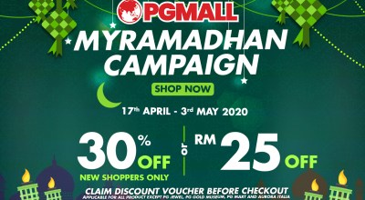PG Mall Melancarkan Promosi MyRamadhanCampaign