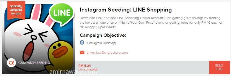 instagram seeding