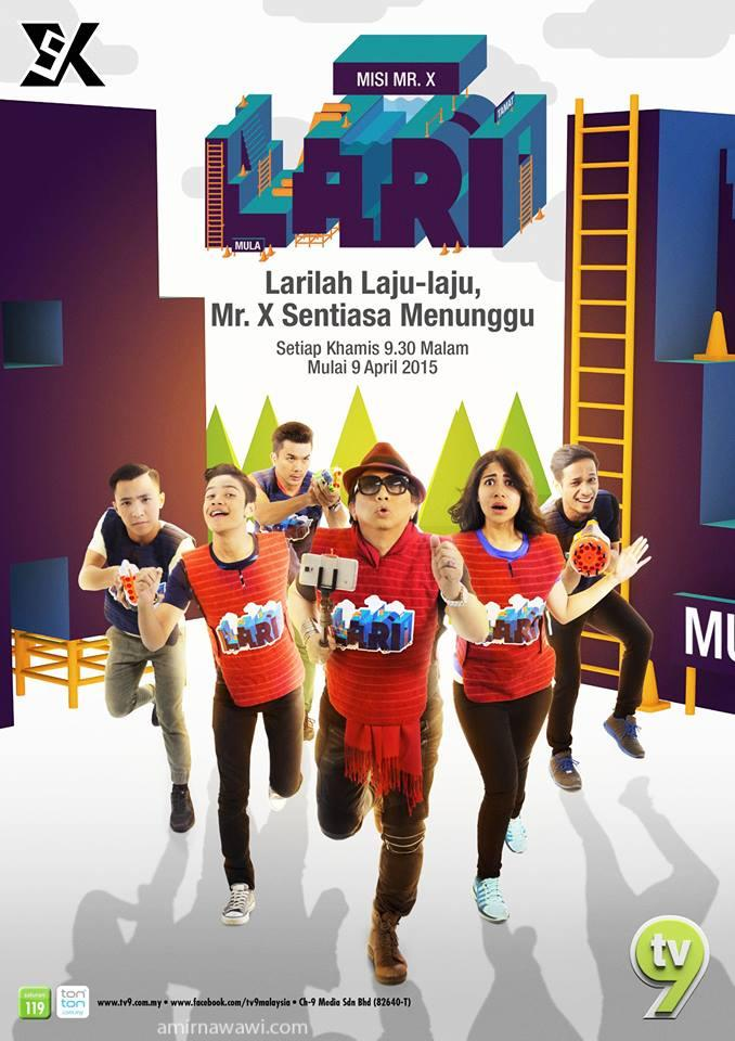 lari poster