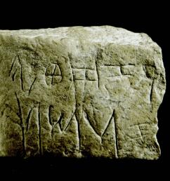 Ancient Jewish Education [ 984 x 1334 Pixel ]