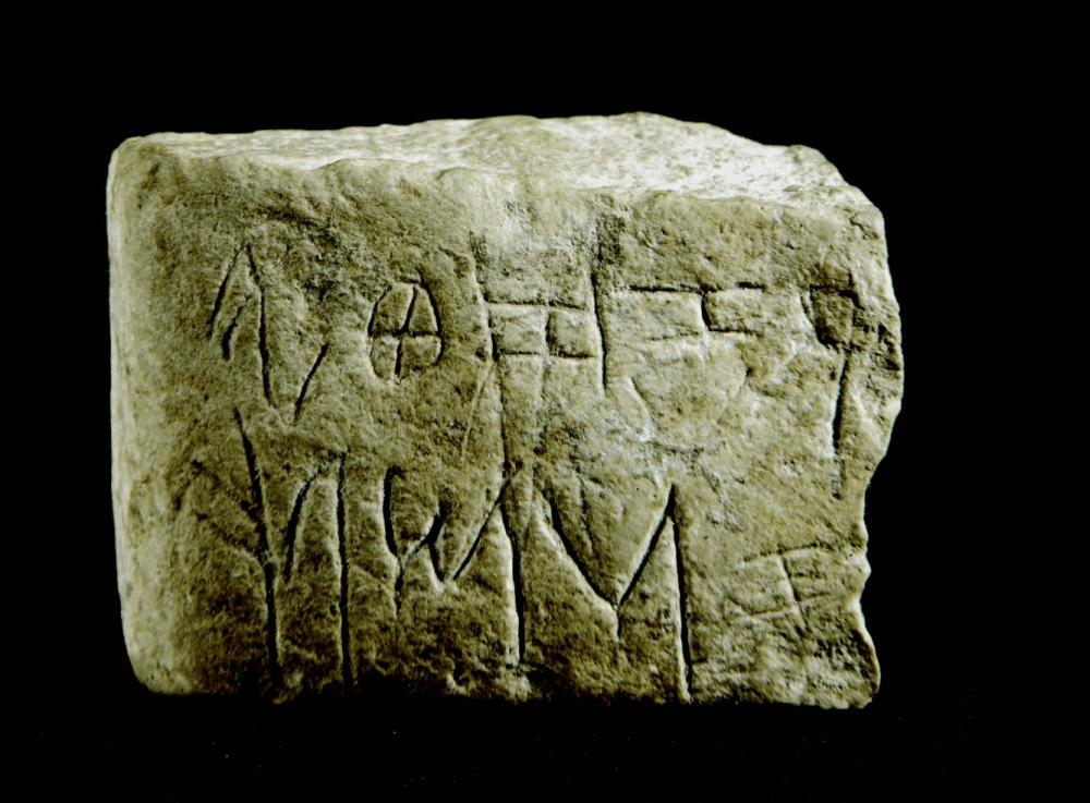 medium resolution of Ancient Jewish Education