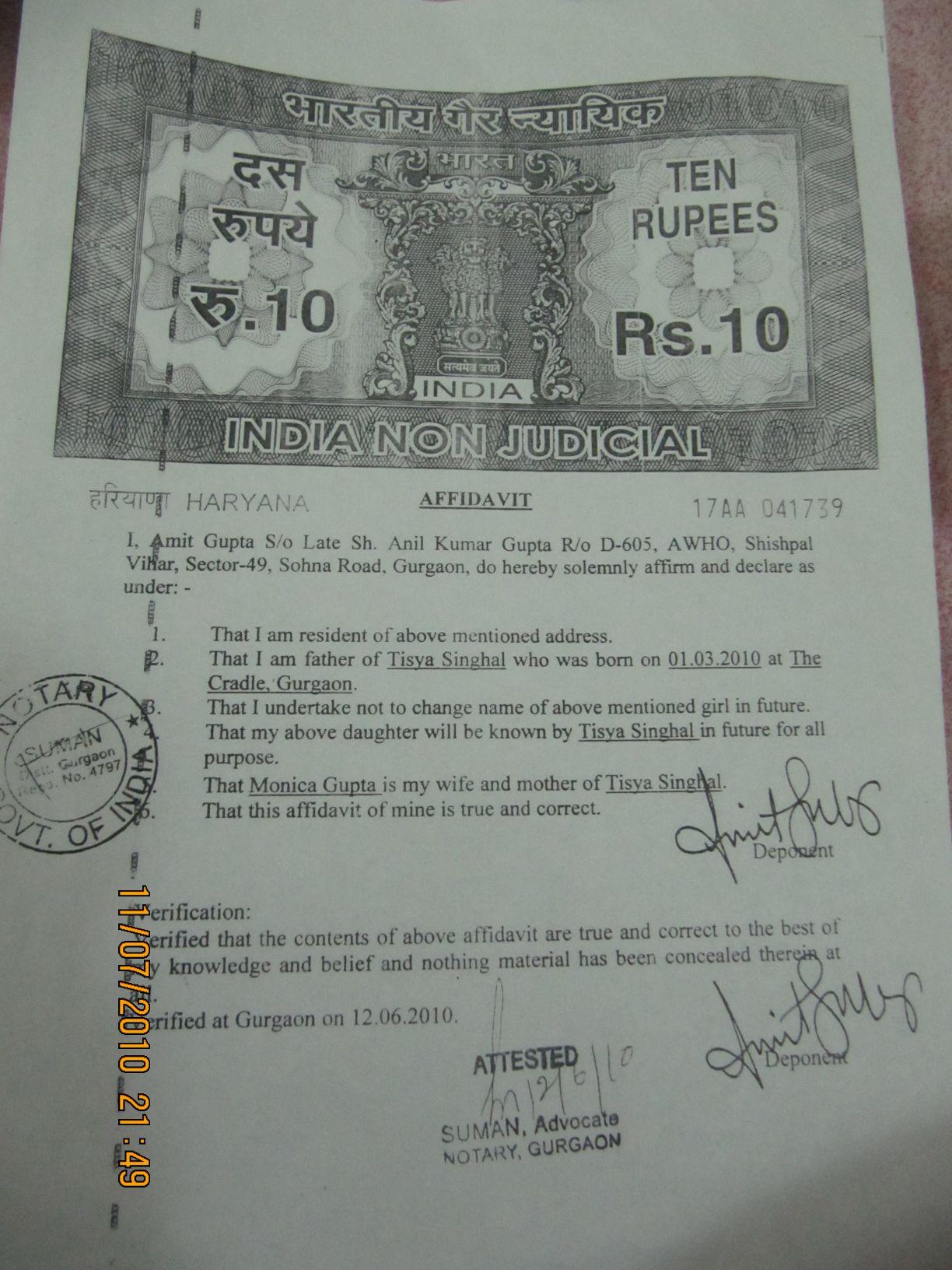 Birth certificate affidavit amit gupta birth certificate affidavit yadclub Gallery