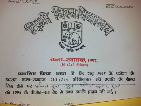 Original Degree from Delhi University after 17 years