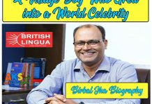Birbal Jha Biography