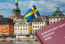 Photo of 5 طرق ناجحة تساعدك في الهجرة الى السويد