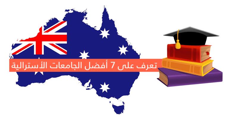 Photo of تعرف على 7 أفضل الجامعات الأسترالية التي تصنف ضمن المئة الأوائل في العالم