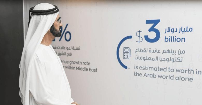 Photo of هل أنت عربي ؟ اذن تسجل في فرصة العمر التي أطلقتها الإمارات لتكوين مليون مبرمج عربي بالمجان