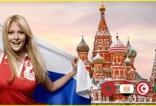 Photo of تفاصيل السفر الى روسيا خلال كأس العالم 2018 من الألف الى الياء ( ومن دون فيزا )