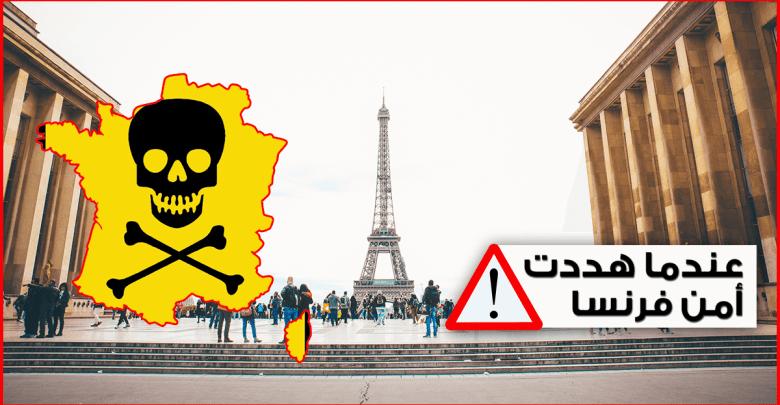 Photo of عندما هددت أمن فرنسا .. قصة حقيقية شبيهة بالأفلام الهوليودية لمهاجر سري في أوروبا
