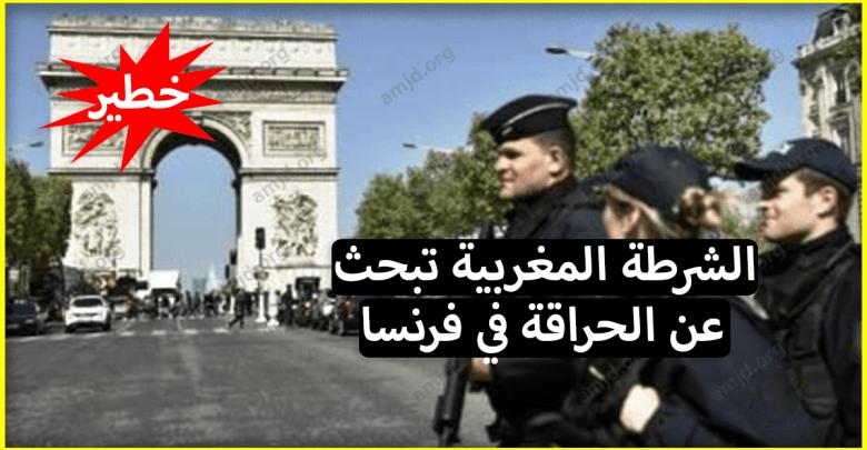 Photo of خطير .. الشرطة المغربية تطارد الحراقة في فرنسا من أجل ارجاعهم الى المغرب